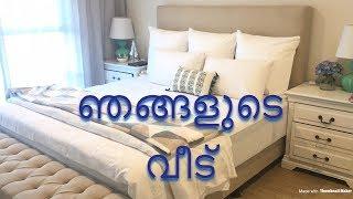 Our home II Malayalam II Beauty Bugs TV II