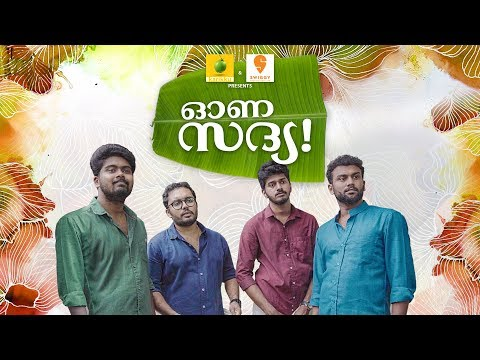 onam sadhya comedy karikku karikku kariku malayalam web series super hit trending short films kerala ???????  popular videos visitors channel   karikku kariku malayalam web series super hit trending short films kerala ???????  popular videos visitors channel