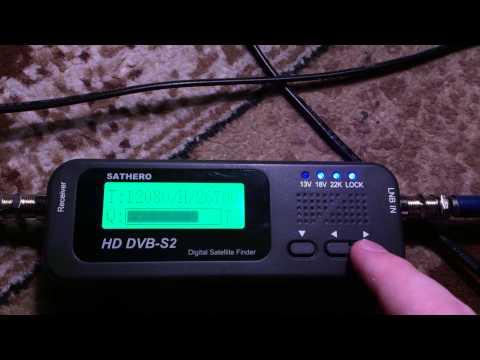 SatHero SH-100HD демонстрация работы
