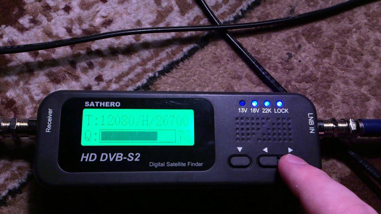 видео инструкция пользования прибором satellite finder