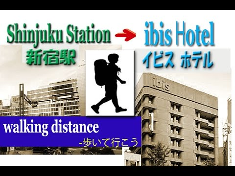 tokyo.【新宿駅】how-to-get-ibis-tokyo-shinjuku-hotel-from-shinjyuku-station.(イビス東京)