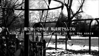 【VY2V3 with 鏡音リン】ORANGE LINE【オリジナル】
