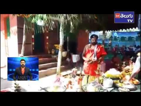Nallamma Device Temple Opening