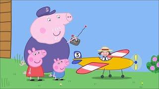 We Love Peppa Pig  Grandpa&#39s Toy Plane #46