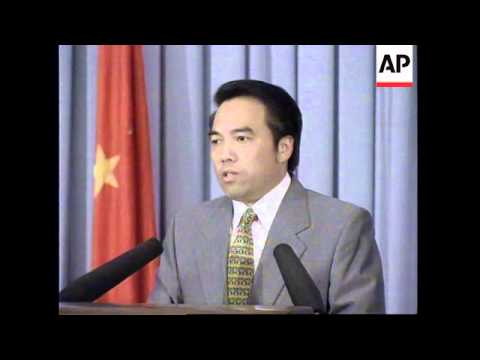 CHINA: BEIJING: GUATEMALAN GOVERNMENT ACCUSED OF INTERFERING
