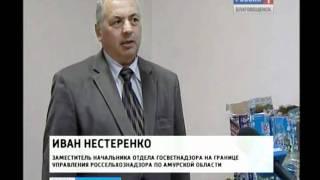 Задержание на границе (Благовещенск), 4 марта 2011(, 2011-03-10T00:52:36.000Z)