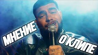 Тимати - Мага | Реакция дагестанцев на клип