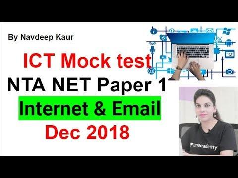 ICT Internet & Email Mock test NTA NET Paper 1 Dec 2018 ...