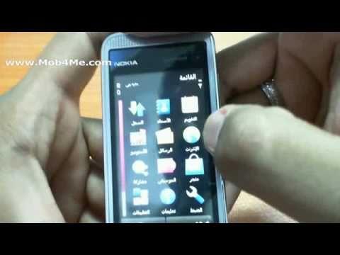 Nokia 5530 XpressMusic شرح تفصيلي