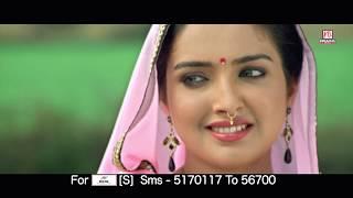 Nayi Jhulni Ke Chhaiya | Full HD Song | Nirahua Hindustani | Nirahua | Amrapali screenshot 4