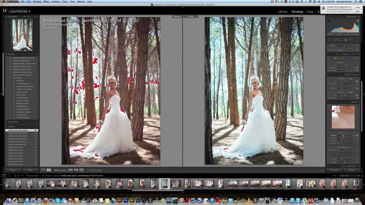 тонирование свадебных фотографий в лайтруме