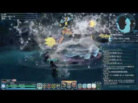 Phantasy Star Online 2: Seabed Exploration - Super Hard