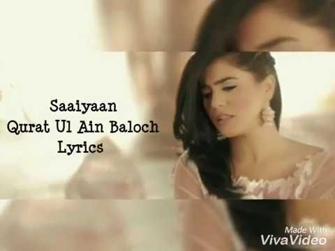 Download Saaiyaan Lyrics - Qurat Ul Ain Baloch