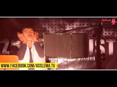 Madou Maz - 7affara ( rap tunisien ) Studio Zone dArtiste Prod-uction
