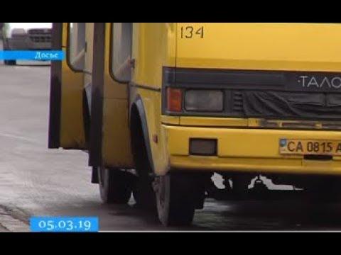 ТРК ВіККА: Кілька міських черкаських маршруток курсуватимуть за місто