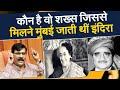 Sanjay Raut    इंदिरा गांधी को लेकर संजय राउत का बड़ा बयान