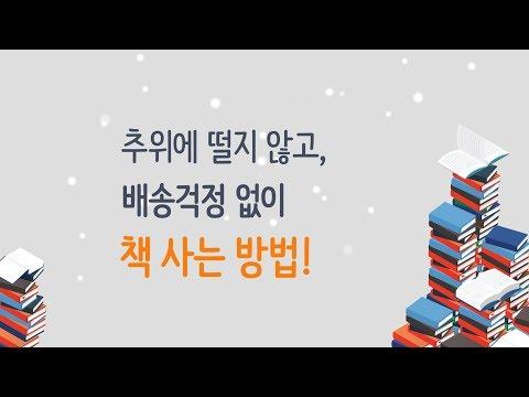 Ridibooks 1st e-bookstore RIDIBOOKS eBOOK