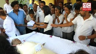 Funeral of veteran journalist Hema Nalin Karunaratne on June 8