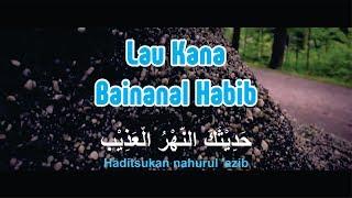 Gambar cover Lau Kana Bainanal Habib (Lirik) - Sholawat Menyentuh Hati