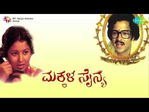 Thallo Model Gaadi Idu song | Makkala Sainya