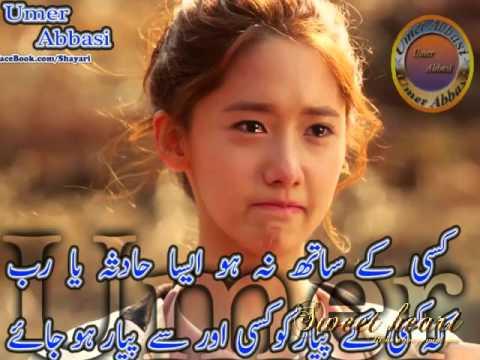 shoukat dj don4 Ja Je Jana e Ty Ja Full Video Song in HD Female Version