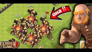 EN ÇILGIN ETKİNLİK DEV ETKİNLİĞİ !! | Clash Of Clans
