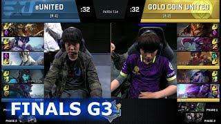 Gold Coin United vs eUnited Game 3   Grand Finals S7 NA CS Summer 2017   GCU vs EUN G3 1080p thumbnail