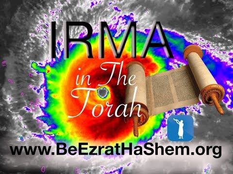 Hurricane Irma Prophecy in The Torah  (10 minutes)