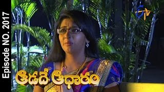Aadade Aadharam - 5th January 2016- ఆడదే ఆధారం – Full Episode No 2017