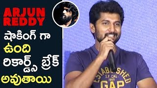 Actro Nani Superb Words About Arjun Reddy Movie | TFPC
