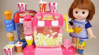 Baby Doll Pop corn maker toy and PlayDoh play thumbnail