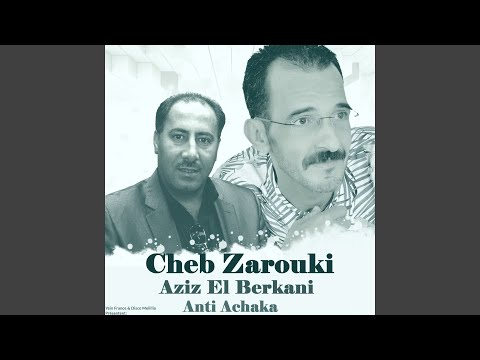 Dounya Aatat Hoqoq Almadamat (feat. Aziz El Berkani)
