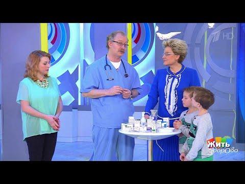 Бронхиальная астма. Жить здорово! (12.04.2018)