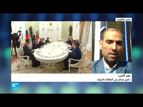 بولتون في موسكو..سوريا والمعاهدة النووية على طاولة المفاوضات  - نشر قبل 3 ساعة