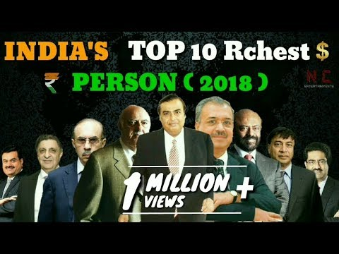 ® ✅ Top 10 most powerful | Richest persons in India 2018 | Updated List