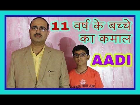 11 वर्ष के बच्चे का कमाल: Puzzle-01: IBPS PO (Main)-2013: Conceptual Tricks: By AADI Sir streaming vf