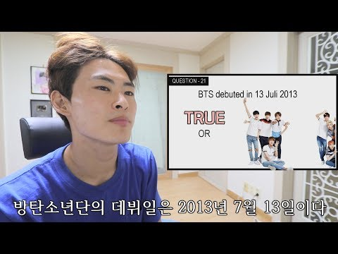 (ENG SUB) How well do you know Kpop? Kpop Quiz - TRUE or FALSE  [GoToe KPOP]
