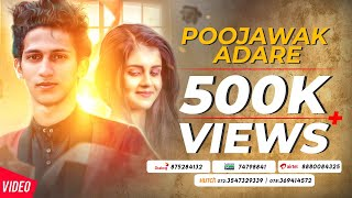 Poojawak Adare / පූජාවක් ආදරේ | Oshada Akash (Fantastic) New Song Lyrics Video 2019