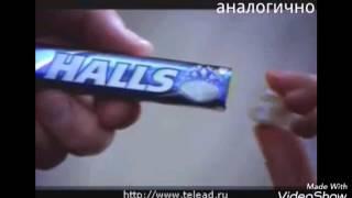 Пародия на рекламу Halls
