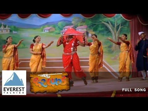 Til Pathivari - Chal Dhar Pakad   Marathi Lavani Song   Vaishali Samant   Nirmiti Sawant, Nagesh