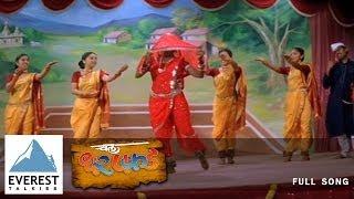 Til Pathivari - Chal Dhar Pakad | Marathi Lavani Song | Vaishali Samant | Nirmiti Sawant, Nagesh