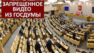 Кто запретил депутатам повысить зарплату учителей!?