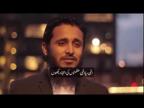 Tamanna Muddato se hay Naat with Urdu Lyrics