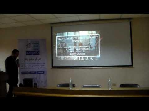 Family medicine Dr Ahmed Ali  2