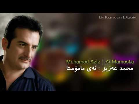 Muhamad Aziz   Ai Mamosta   محمد عەزیز   ئەى مامۆستا
