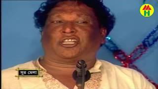 Abul Sarkar, Samsu Dewan - Shoriyot Marfot | শরিয়ত মারফত | Vandari Gan | Music Heaven