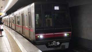 [レア‼️瀬戸線の教習車‼️名鉄瀬戸線4000系4006f、栄町駅  発車‼️