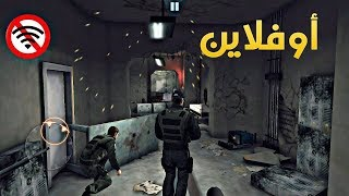 Top 10 OFFLINE Games for Android & iOS 2018 افضل 10 العاب اوفلاين