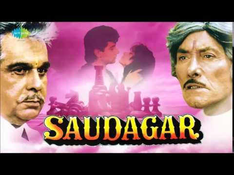 Deewane Tere Naam Ke - Saudagar [1991]  - Sukhwinder Singh