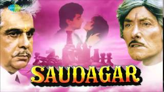 Video Deewane Tere Naam Ke - Saudagar [1991]  - Sukhwinder Singh download MP3, 3GP, MP4, WEBM, AVI, FLV Oktober 2018